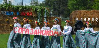 Фото редакции mzgazeta.ru